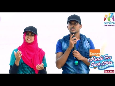 Made For Each Other | New Games.... New Tasks... | Mazhavil Manorama