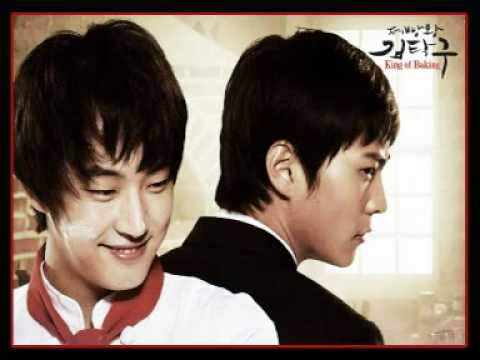 OST - King of Baking - Ki Saram