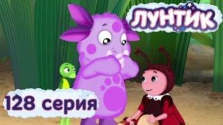 Лунтик и его друзья - 128 серия. Икота