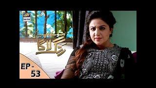 Mohay Piya Rang Laaga - Episode 53 - ARY Digital Drama