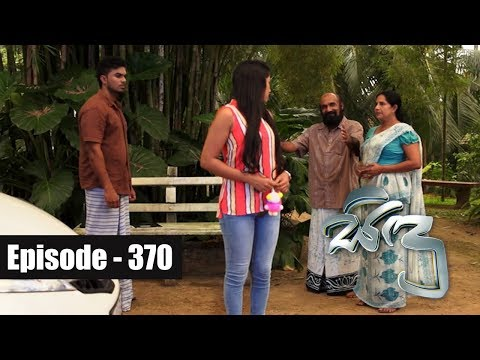 Sidu | Episode 370  05th January 2018