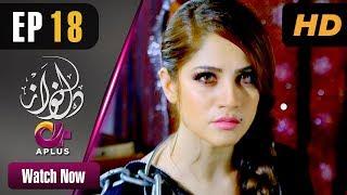 Dil Nawaz - Episode 18 | Aplus ᴴᴰ Dramas | Neelam Muneer, Aijaz Aslam, Minal | Pakistani Drama