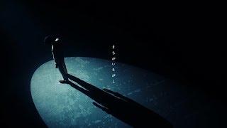 Download lagu 菅田将暉 『まちがいさがし』