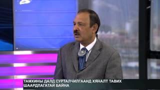 ДЭМБ-ын нийгмийн эрүүл мэндийн мэргэжилтэн Салик Рам Говинд