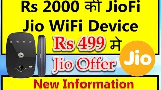 New Reliance jio Jiofi Router for Rs 499 with exchange your old Dongle / Data Card Rs 1500 discount.