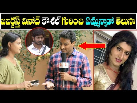 Jabardasth Vinod Sensational Comments on Kaushal | Jabardasth Vinod Interview #9RosesMedia