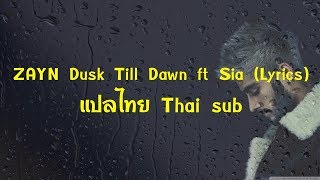ZAYN Dusk Till Dawn ft Sia (Lyrics) แปลไทย Thai sub