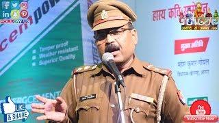 हँसा हंसाकर पुलिस वाले ने पेट दुखा दिया | सब कवि अपनी बगले झाँकने लगे | #AgraKaviSammelan