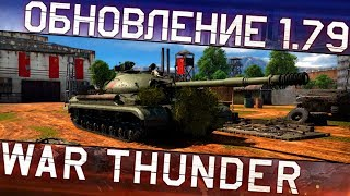 War Thunder │ Советский тяжелый танк Т-10М