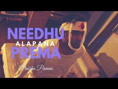 Needhu Prema (Alapana) | Prabhu Pammi | Latest Telugu Christian Song | HD |