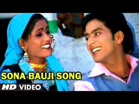 Sona Bauji - New Garhwali Video Song 2014 - Vinod Bijalwan &...
