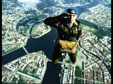 Военные, армейские песни - Вот вертолет виражи закладая