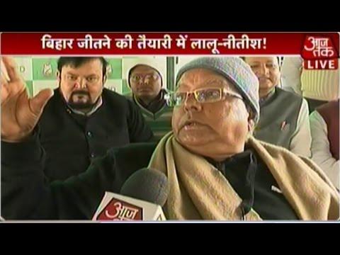 Lalu Prasad hints at greater alliance in Bihar