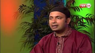Gojol Shuno Mumin Bhai