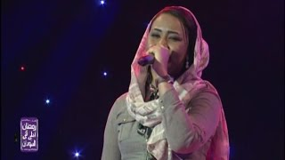 مكارم بشير - كان في الماضي - أغاني وأغاني رمضان 2016