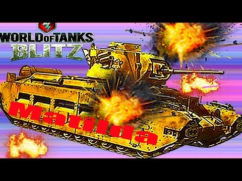 WoT Blitz обзор танк Matilda средний британский новичкам британская ветка World of Tanks Blitz#64