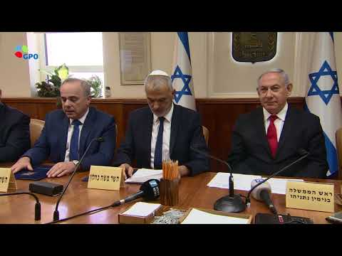 PM Netanyahu's Remarks at Weekly Cabinet Meeting - 10/6/2018