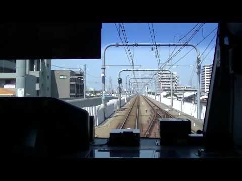 【前面展望】JR東日本 中央快速線中央特快高尾行 東京→高尾