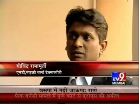 MicroWorlds CEO & Managing Director - Mr.Govind Rammurthys Interview with TV9