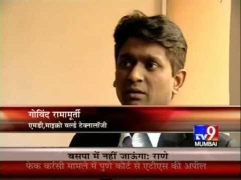 MicroWorlds CEO & Managing Director - Mr.Govind Rammurthys Interview with TV9