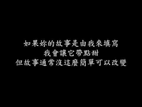 Download  J.Sheon-Youll Never Know+強化低音+歌詞 Gratis, download lagu terbaru