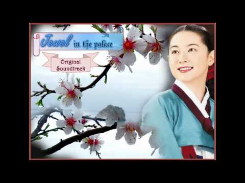 Various Artists - Onara (Dae Jang Geum Original Soundtrack)