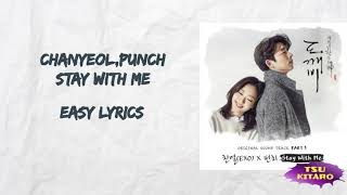 CHANYEOL,punch~stay with me lyrics OST goblin