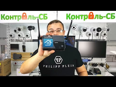 Xmeye для windows 7 на Русском