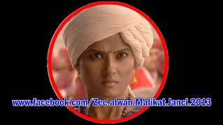 Music Jha nsi Ki Rani Malikat Janci ملكة جانسي