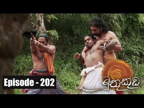 Muthu Kuda | Episode 202 14th November 2017