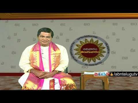 Meegada Ramalinga Swamy about Lord Krishna Poems | Adivaram Telugu Varam