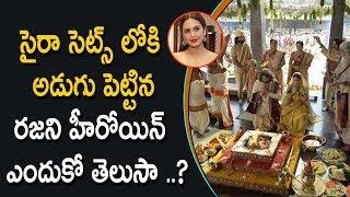 Huma Qureshi In Chiranjeevi Sye Raa Movie | సైరా సెట్స్ లోకి  రజని హీరోయిన్ |  Latest Cinema News