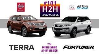 H2H #181 Nissan TERRA vs Toyota FORTUNER