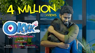 Oru Kutty Kadhal Kadha - Tamil Short Film | Eniyan | Sema Bruh | English Subtitles