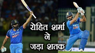 India vs Sri Lanka 4th ODI: Rohit Sharma hits 13th ODI Hundred | वनइंडिया हिंदी