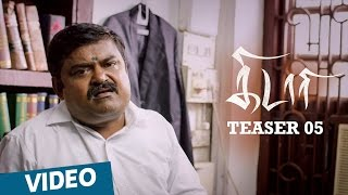 Kidaari Official Teaser 05