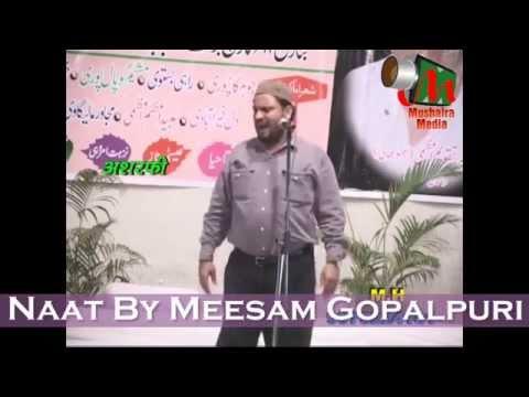 Naat By Meesam Gopalpuri at All India Mushaira, Bhiwandi