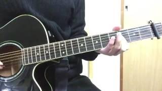 UNISON SQUARE GARDEN『桜のあと』cover ギターコード・歌詞付き