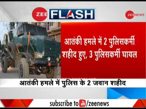 2 police dead,3 injured in a terrorist attack in Jammu & Kashmir's Pulwama