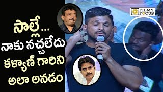 Allu Arjun Fires on RGV and Sri Reddy on Scolding Pawan Kalyan @NSNII Audio Launch
