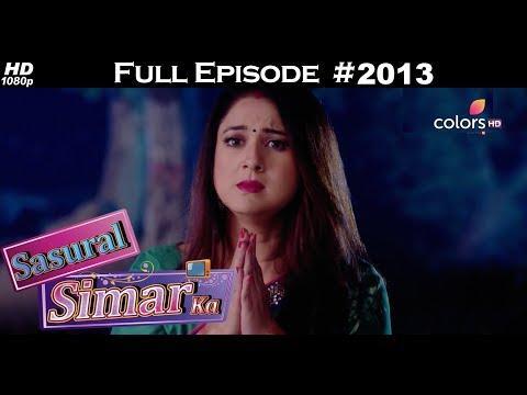 Sasural Simar Ka - 4th January 2018 - ससुराल सिमर का - Full Episode thumbnail