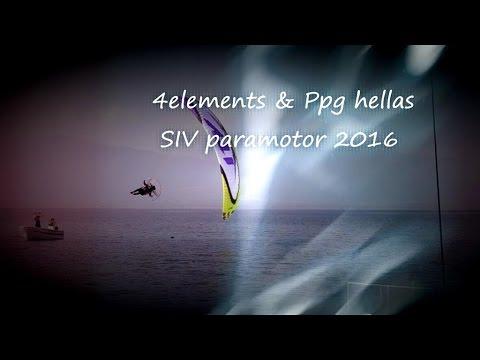 No Borders & Ppg Hellas paramotor s.i.v 2016 (full review)