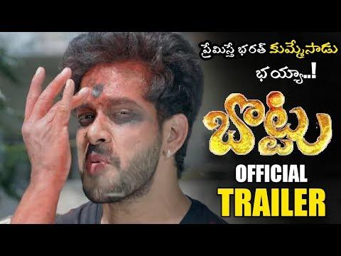 Bottu Telugu Official Trailer    Bharath    Iniya    Namaitha    Latest Telugu Movie Trailers    NSE thumbnail