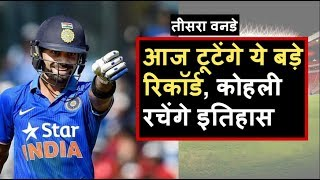 India vs Australia 3rd ODI: Virat Kohli aims to equal MS Dhoni's record | Headlines Sports