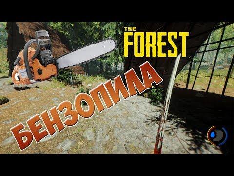 Как сделать акваланг в the forest