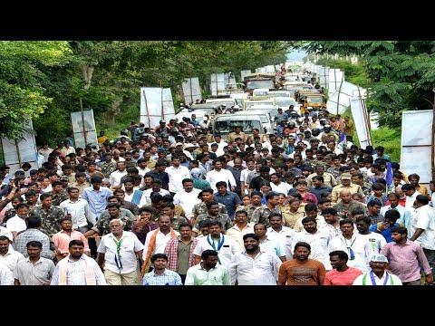 YS Jagan Padayatra | వైఎస్ జగన్ ప్రజాసంకల్పయాత్ర 248వ రోజు షెడ్యూల్