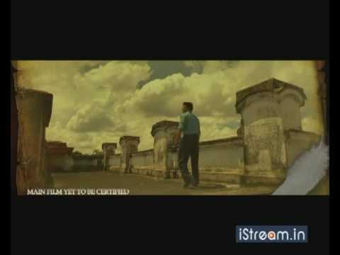 Pokkisham (Trailer)