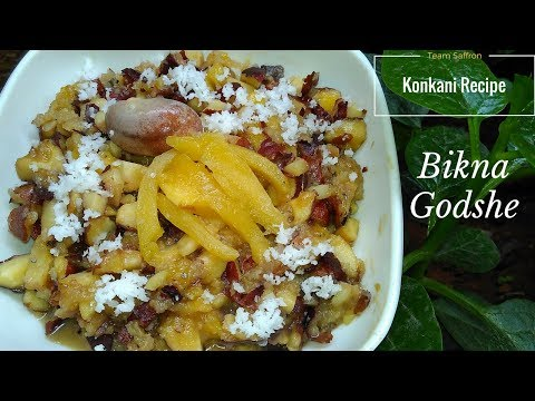 Bikna Godshe | JackFruit Seeds Sweet Dish | Konkani Recipe