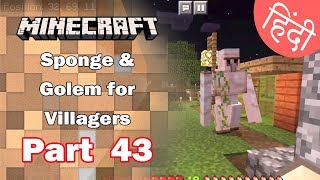 Part 43 - Sponge, Golem, Invisibility Potion & Fortress - Minecraft PE | in Hindi | BlackClue Gaming