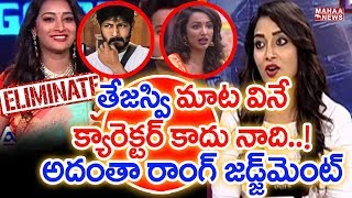 Bigg Boss Telugu 2: Bhanu Sree Explains About Differences With Kaushal and Tejaswi Involvement| Mahaa